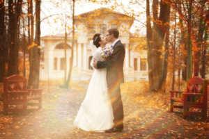 istituti professionali il matrimonio in autunno 1
